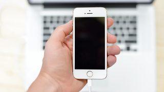 iPhoneの電池がぐんぐん減る。原因がバッテリー以外のときは